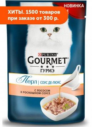 Gourmet Perle Соус Де-люкс влажный корм для кошек Лосось в роскошном соусе 85гр пауч