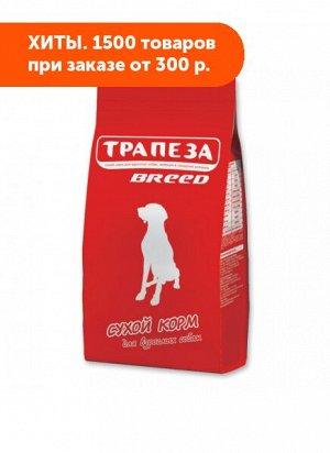 ТРАПЕЗА Breed сухой корм для собак средних 18кг