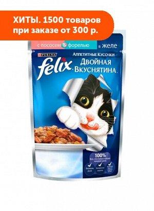 Felix Двойная Вкуснятина влажный корм для кошек Лосось+Форель в желе 85гр пауч АКЦИЯ!
