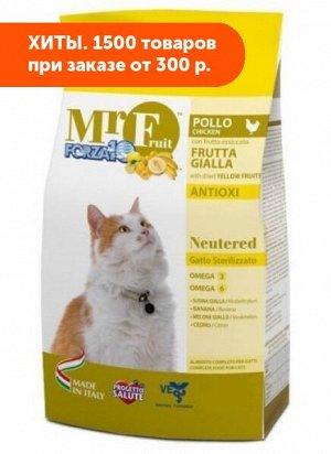 Forza10 Cat MR Fruit Giallo Neutered сухой корм для стерилизованных кошек 0,4кг
