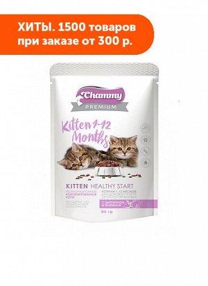 Chammy Premium влажный корм для котят Цыплёнок/телятина 85гр пауч