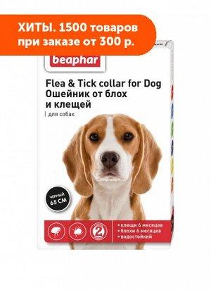 Beaphar Flea&Tick Collar Ошейник от блох и клещей для собак