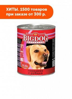 Зоогурман Big Dog влажный корм для собак Говядина с рубцом 850гр консервы