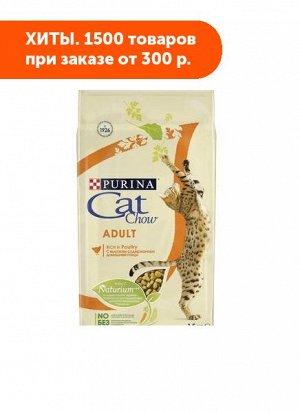 Cat Chow Adult сухой корм для кошек Домашняя птица 7кг АКЦИЯ!