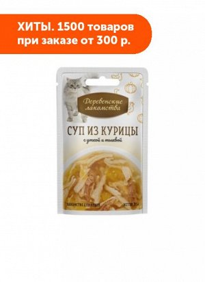 Деревенские лакомства влажный корм для кошек Курица + Утка+Тыква 35гр пауч