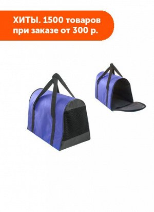Сумка-переноска для кошек/собак ЧИП Туннель №2 41*25*29см (нейлон)