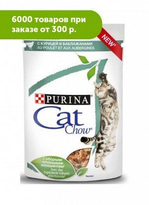 Cat Chow влажный корм Курица+баклажаны в желе для стерилизованных кошек 85гр пауч АКЦИЯ!
