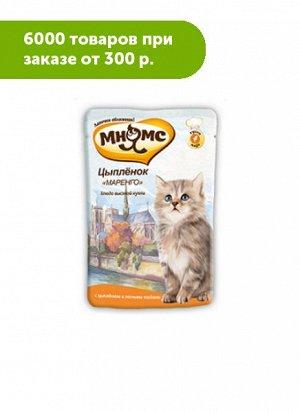 """Мнямс влажный корм для котят """"Маренго"""" Цыпленок 85гр пауч"""