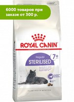 Royal Canin Sterilised 7+ сухой корм для стерилизованных кошек старше 7 лет, 3,5кг