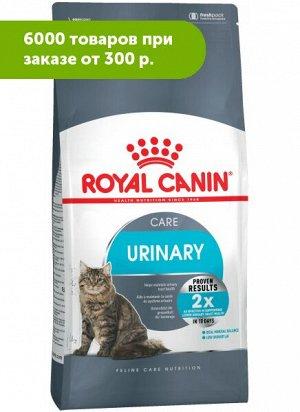 Royal Canin Urinary Care сухой корм для кошек от 1 года с целью профилактики мочекаменной болезни, 2кг