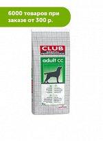 Royal Canin Club Adult CC сухой корм для взрослых собак с нормальной активностью 20 кг
