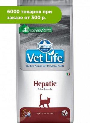 Farmina Vet Life Cat Hepatic диета сухой корм для кошек при заболевании печени 400гр