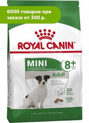 Royal Canin Mini Adult 8+ сухой корм для стареющих собак мелких пород от 8 до 12 лет 2кг
