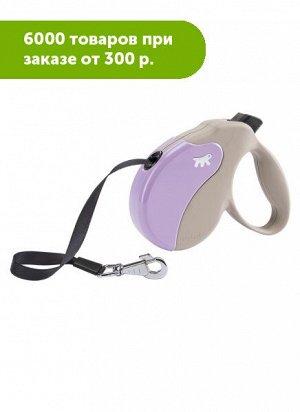Рулетка AMIGO LARGE (лента), бежево-фиолетовая