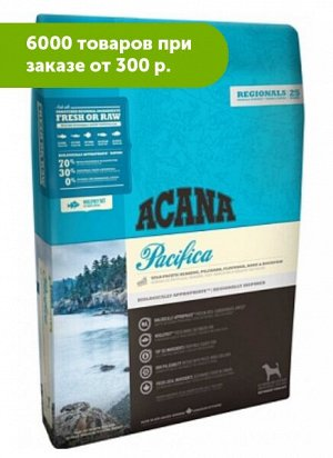 Acana Pacifica сухой беззерновой корм для собак с Рыбой 2кг