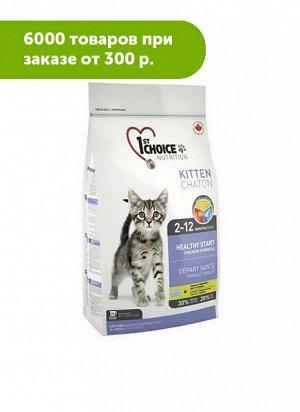 1'st Choice Kitten Healthy Start сухой корм для котят Цыпленок 907гр