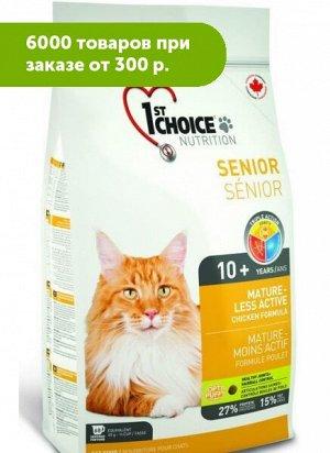 1'st Choice Senior Mature Less Active сухой корм для стареющих и малоактивных кошек Цыпленок 350гр