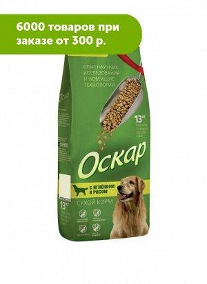 ОСКАР сухой корм для собак средних пород Ягненок и рис 12кг