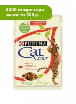 Cat Chow влажный корм для кошек Говядина+баклажаны в желе 85гр пауч