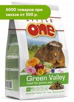 "Little One разнотравье для морских свинок ""Зеленая долина"" 750гр"