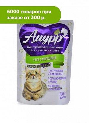 Амурр влажный корм для кошек Утка с морковью в желе 100гр пауч