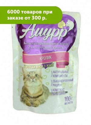 Амурр влажный корм для кошек Ягненок в желе 100гр пауч