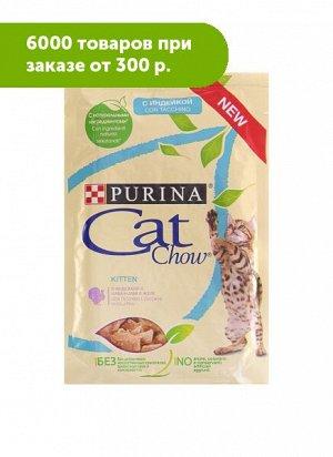 Cat Chow влажный корм для котят Индейка+кабачки в желе 85гр пауч
