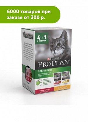 Pro Plan Sterilised влажный корм для стерилизованных кошек Курица/Утка 85гр*5 ПРОМО пауч