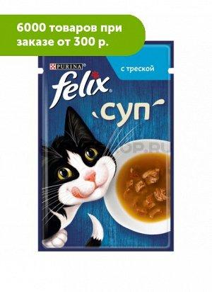 FELIX Soup Cod влажный корм для кошек с Треской соус 48гр пауч АКЦИЯ!