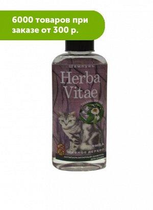 HerbaVitae шампунь для кошек антипаразитарный 250мл