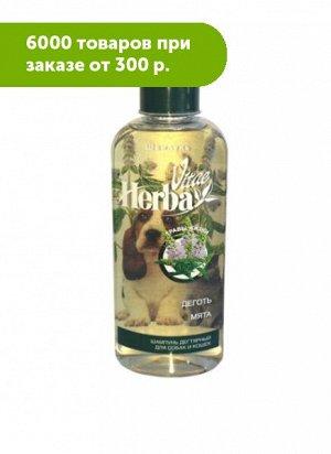 Herba Vitae шампунь дегтярный для собак и кошек 250мл