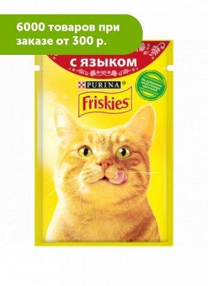 Friskies влажный корм для кошек Язык в подливе 85гр пауч