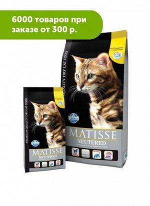 Farmina Matisse Neutered сухой корм для кастрированных котов и стерилизованных кошек 400гр
