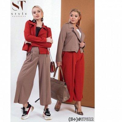 ⭐️*SТ-Style*Новинки+ Распродажа*Огромный выбор одежды! — Костюмы с кюлотами — Костюмы с брюками