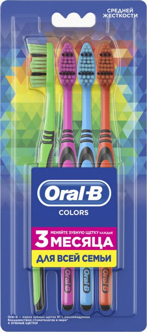 ORAL_B Зубная щетка Colors 40 средняя 4шт