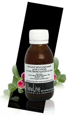 Пилинг брусничный для сухой и чувствительной кожи АНА 30,5% Ph 2,3**, 100мл