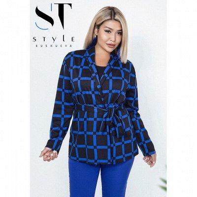 ⭐️*SТ-Style*Новинки+ Распродажа*Огромный выбор одежды! — 48+: Пиджаки, кардиганы — Пиджаки и жакеты