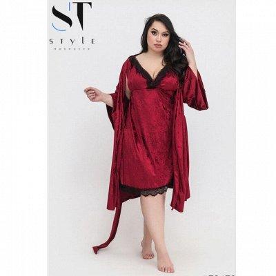 ⭐️*SТ-Style*Новинки+ Распродажа*Огромный выбор одежды! — Супер батал: Комплекты для сна — Белье