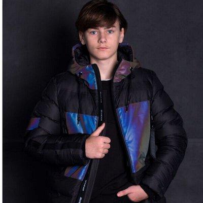 Детская верхняя одежда Аврора. Зима 2020 + Распродажа осени  — Зима 2020 мальчики — Для мальчиков