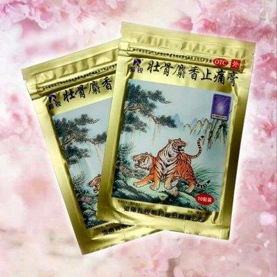 4 Китайские  вкусняшки по привлекательной цене! — Айболит! Будьте здоровы! — Красота и здоровье