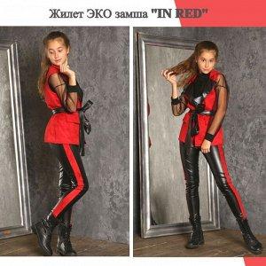 "Жилет ЭКО замша ""IN RED"""