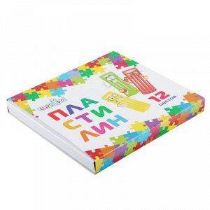 ClipStudio Пластилин 12 цветов 240 грамм в картонном выдвижном пенале