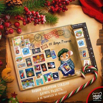 Бюджетные и недорогие подарки НГ для родных, друзей, коллег — CHOKOCAT BIG — Набор из 20 новогодних пожеланий
