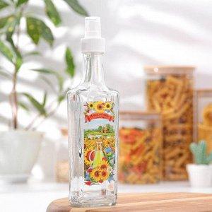 Бутылочка для подсолнечного масла 250 мл, с кнопочным распылителем