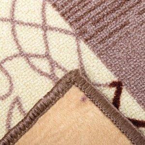 Палас «ФОКУС», размер 150х200 см, цвет бежевый