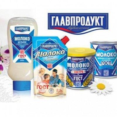 Бакалейный супермаркет 🏪 ☑    — Сгущенное молоко — Молоко и сливки
