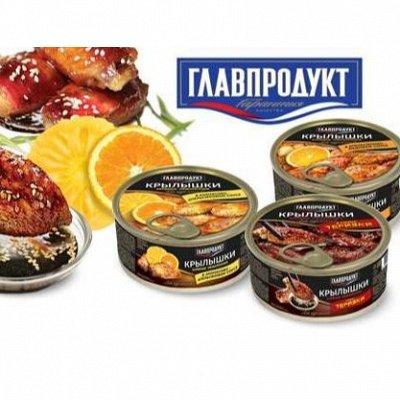 Бакалейный супермаркет 🏪 ☑    — Вторые блюда, не нужно готовить — Быстрое приготовление
