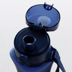 Бутылка для воды 500 мл, матовая, микс, 6х23.5 см