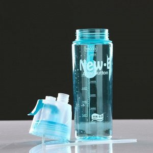 Бутылка для воды 600 мл New.B  8х26 см