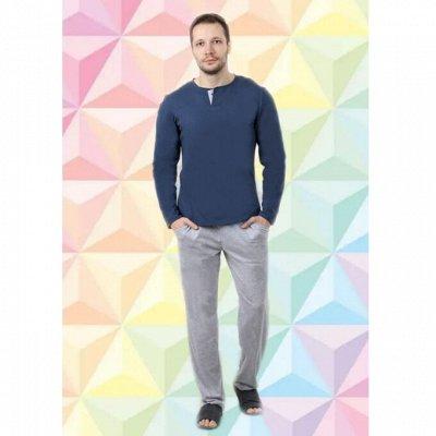 💗Любимый домашний трикотаж  ✈ Быстрая покупка — Мужская одежда для дома  — Одежда для дома
